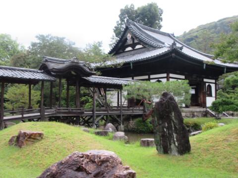 高台寺 観光