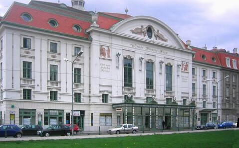 コンツェルトハウス