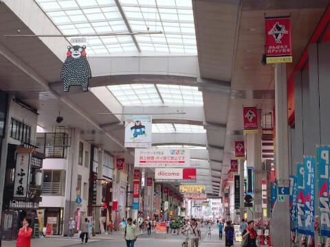 熊本観光 熊本市