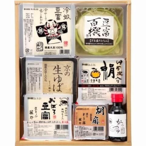 souvenior_kyoto_tofu
