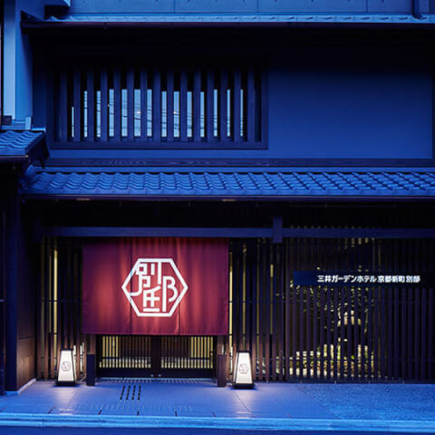 kyotohotel03