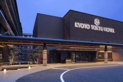 kyotohotel31