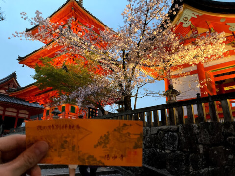 清水寺の夜間ライトアップ