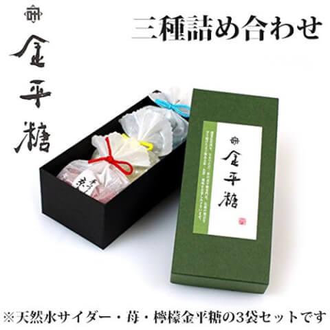 緑寿庵清水の金平糖