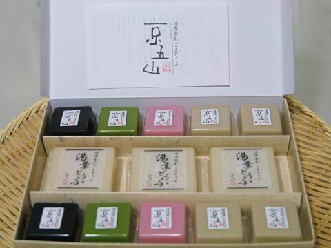 京五山ごま豆腐セット