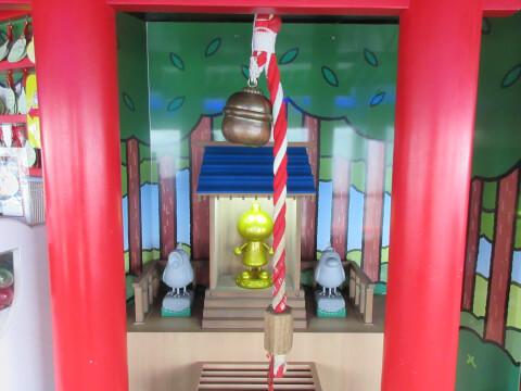 たわわちゃん 神社