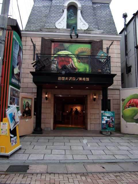kyukaruizawamorinomuseum
