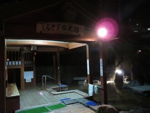 lightupasiyu