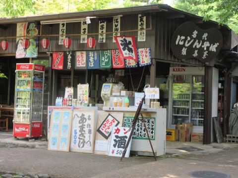 円山公園 屋台