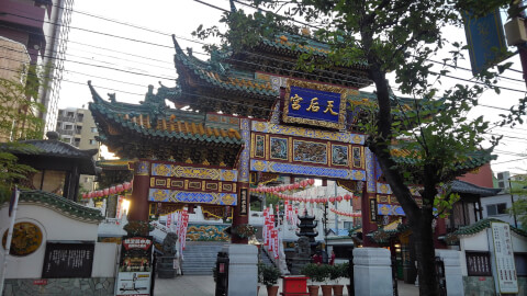 横浜中華街 おすすめ 観光 媽祖廟 masobyo