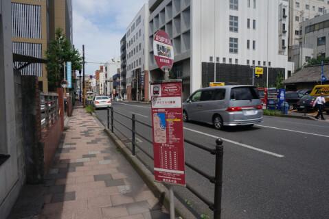 まち巡りバス バス停