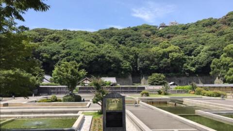 松山城 二之丸史跡庭園