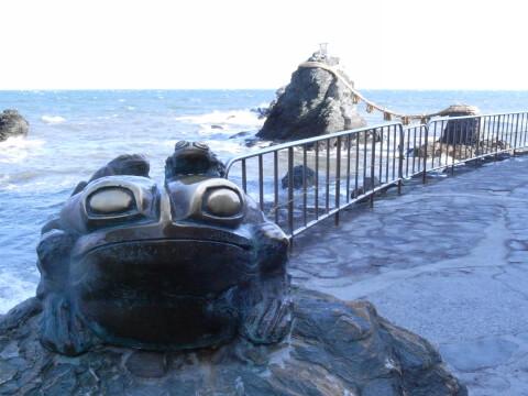 日本 絶景 三重 夫婦岩 伊勢 二見興石神社 かえる