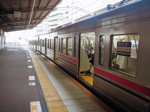 耳をすませば ジブリ 聖蹟桜ヶ丘駅