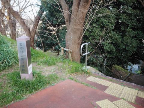 耳をすませば 聖蹟桜ヶ丘 ジブリ 天守台