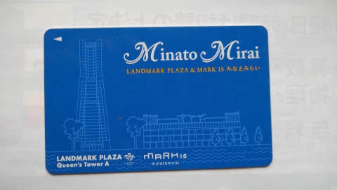 minatomiraicard