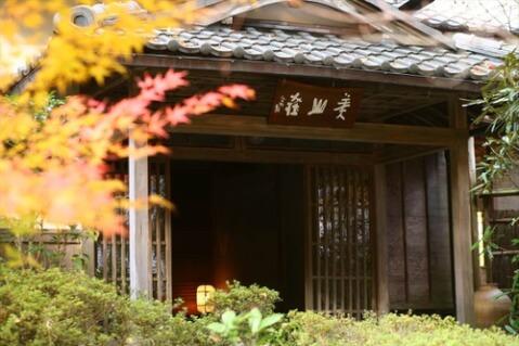 京都 旅館 宿泊 美山荘