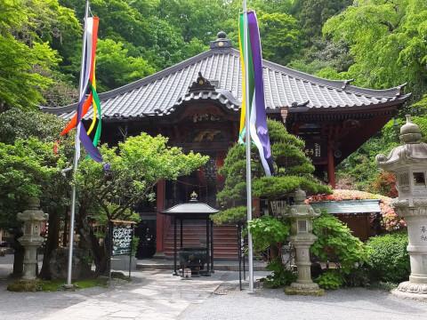 水沢寺本堂
