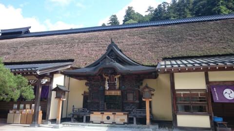 古峯神社 関東 おすすめ パワースポット