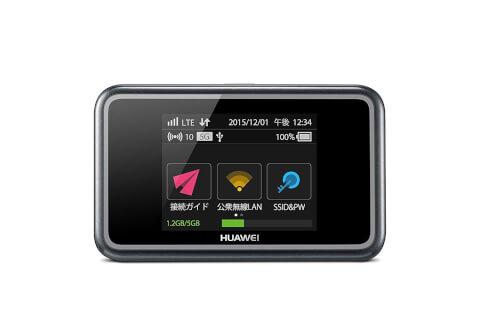 モバイルルーター_Huawei_Mobile_WiFi_E5383