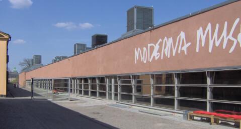 ストックホルム近代美術館