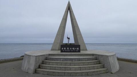 稚内_宗谷岬公園