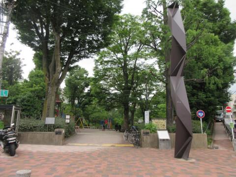 鍋島松濤公園 入口