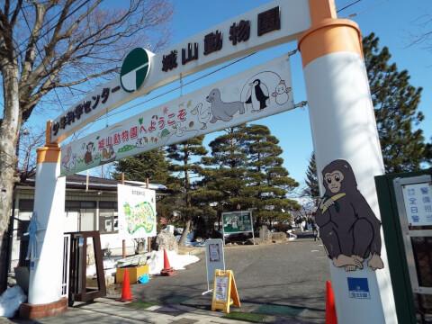 長野市城山動物園_外観