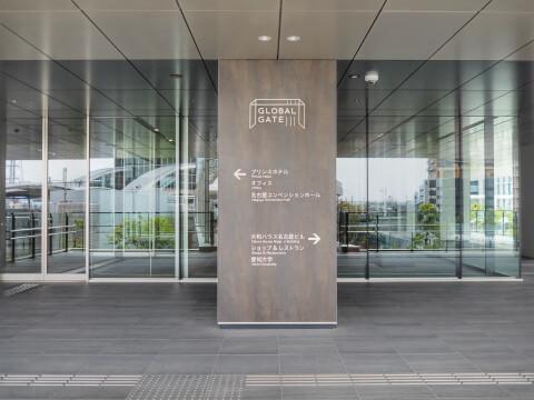 名古屋プリンスホテル_スカイタワー