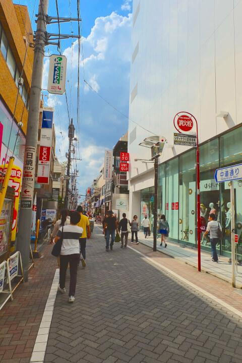 nakamichi