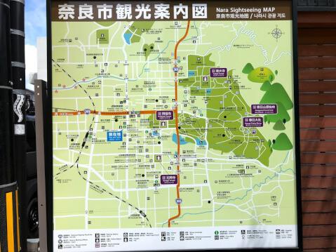 奈良を観光にするにあたって