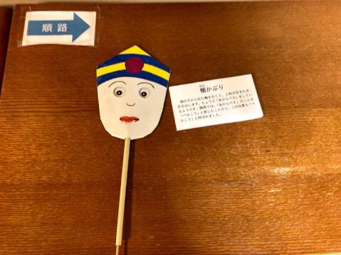 奈良町からくりおもちゃ館