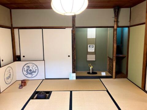 奈良町にぎわいの家