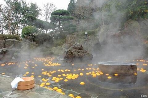 城の湯温泉センター