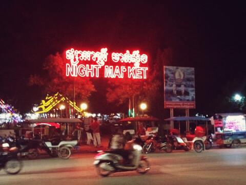 old_market