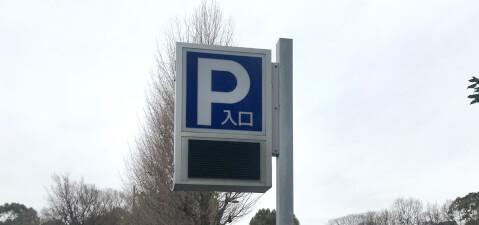 日本武道館_アクセス