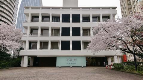 NHK放送博物館