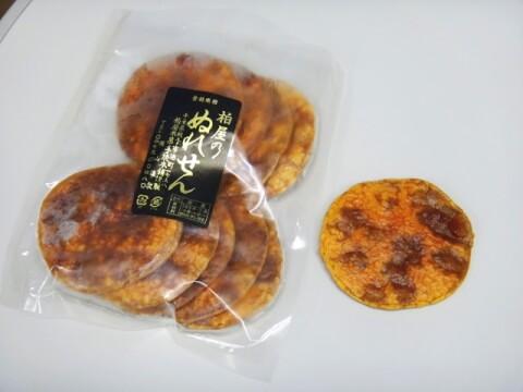 銚子・柏屋:食べログ