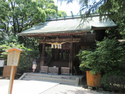 二宮報徳神社