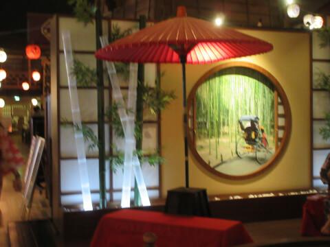 江戸の街 傘
