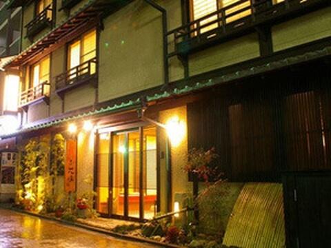京都 旅館 宿泊 北海館 お花坊