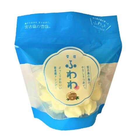 沖縄 土産 おすすめ お菓子 雪塩ふわわ