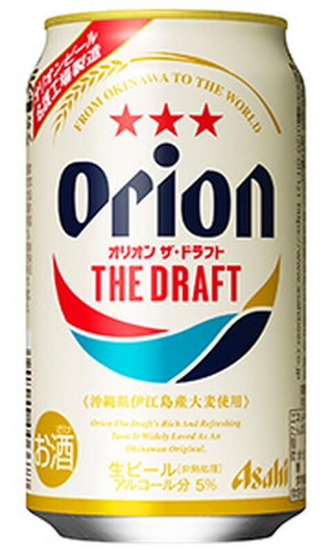 沖縄 お土産 おすすめ オリオンビール