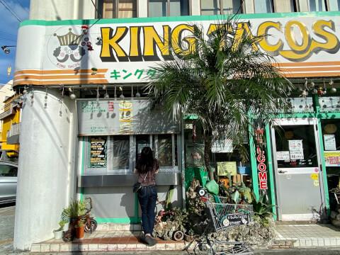 キングタコスの店舗