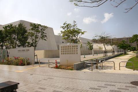 Okinawamuseum