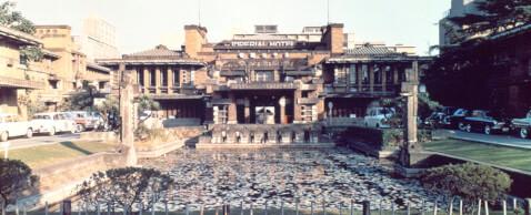 old_inperialhotel