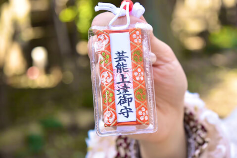 小野照崎神社-お守り