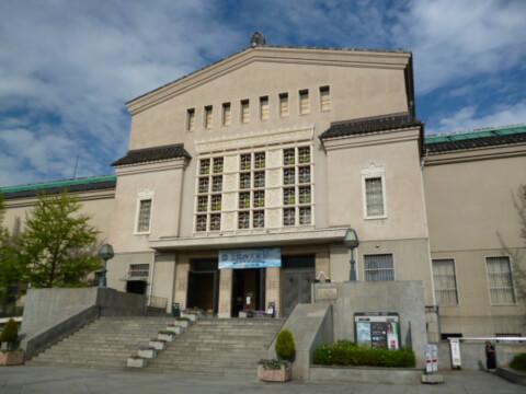 大阪市美術館