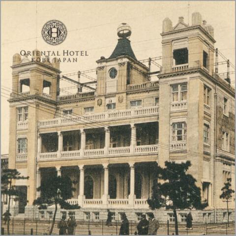 orental_hotel_old