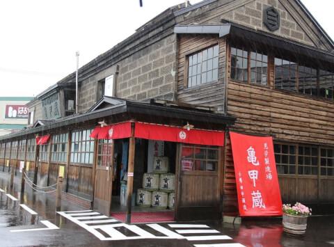 田中酒造亀甲蔵